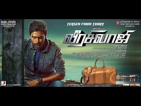Veera Sivaji Official Trailer | Vikram...