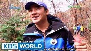 2 Days and 1 Night Season 1 | 1박 2일 시즌 1 ? The hiking road