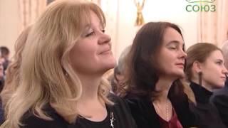 Вручение памятной золотой медали Сергея Михалкова