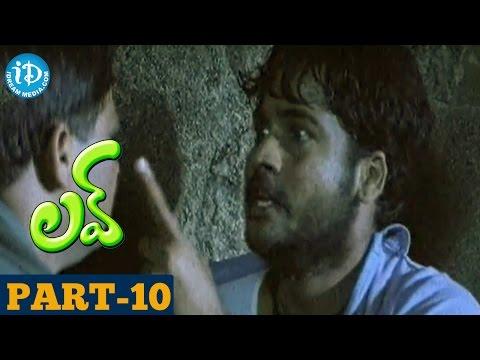 Love Full Movie Part 10 || Sivaji, Arun, Ali Khan || Ravi Chavali || Sasi Preetam
