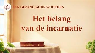 Christelijke muziek 'Het belang van de incarnatie' | Officiële muziek video
