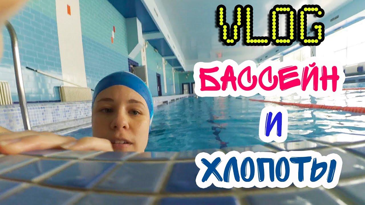 Камера в бассейне школы фото 507-304