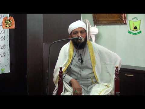 Ramzan ul Mubarak Ki Fazilat 1st June 2018