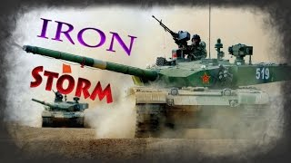 Iron Storm [iStorm] - Шок AW Больше НЕ Дно ! :)