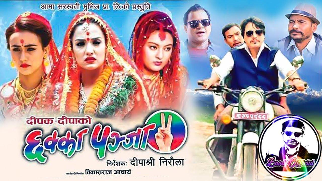 chakka panja 2 full movie mp4 download
