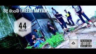 44 Kalliya - WEEDI MAYAM | Kalu Sally ft. Dope Boyz & K- Mac | Prd by G.O.A