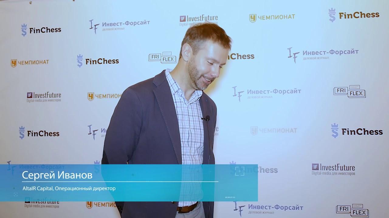 Сергей Иванов - отзыв участника зимней серии FinChess 2019