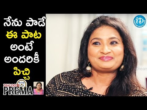 Everyone Like This Song - Singer Vijayalakshmi || Dialogue With Prema