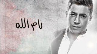 omar alabdallat رام الله ... عمر العبداللات