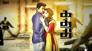 KATHTHI TRAILER  FUNNY LEGENDARY TRAILER