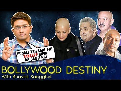 Rishi Kapoor, Rakesh Roshan, Sonali Bendre, Irrfan Khan HEALTH Prediction By Bhavikk Sangghvi