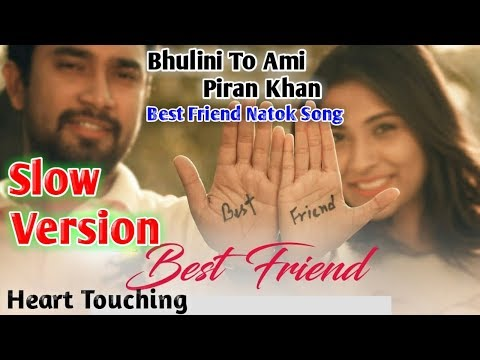 Avijog- Heart Touching (Slow Version) Piran Khan- Valentin's Day Best Friend Natok Song 2018 -By FOY
