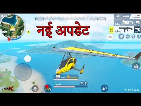 Rules of Survival - NAYA NAKSHA (Hindi)