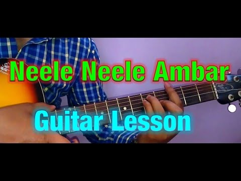 Old Song Tutorial- Neele Neele Ambar Par Guitar Lesson- Very Easy ...