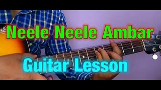 Old Song Tutorial- Neele Neele Ambar Par Guitar Lesson- Very Easy Guitar Tutorial