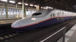 上越新幹線 E4系 Maxとき334号 新潟発車
