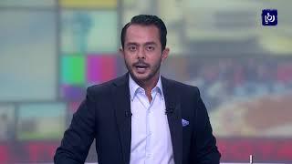 العثور على أردني مفقود في مصر والتحقق من وجود ورد الربابعة (15/10/2019)