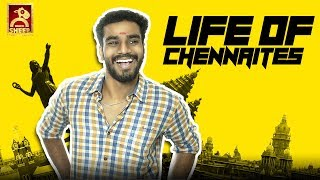 Life of Chennaites | Random Videos | Black Sheep