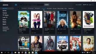 download ZONA for download Games and Movies for free تحميل برنامج زونا(the best program for download games,movies,musics,TVshows, sports, radio, live TV and series. it's a great program and all of this free and don't forget like and ..., 2016-02-05T22:57:26.000Z)