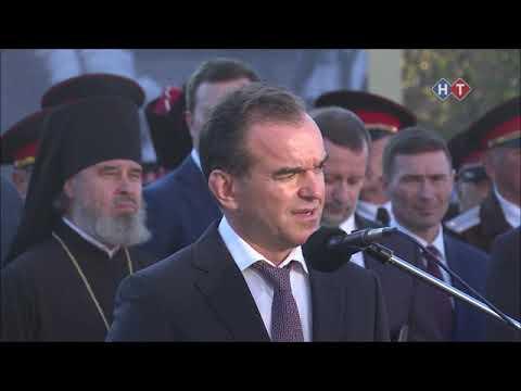 Новороссийский казачий кадетский корпус стал обладателем переходящего знамени Президента РФ