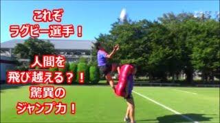 2019年9月開幕のW杯日本大会へ向けて、少しでも多くの方にラグビーに興...