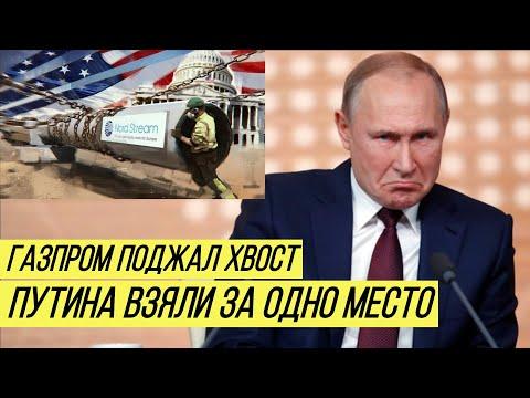 Кремль вчистую проиграл
