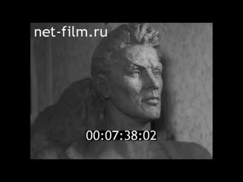 1959г. Калининград.  выставка картин и скульптур