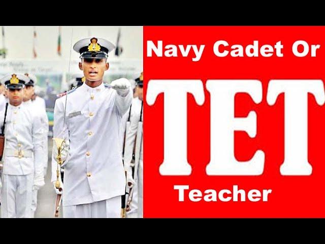 टेट को 13 अक्तूबर तक करें आवेदन, जाने क्या रहेगी फीस | साथ ही भारतीय नौसेना में ऑफिसर बनने का मौका |