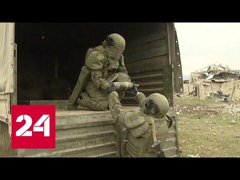 Под защитой России: теперь Нагорный Карабах живет без опаски – Россия 24