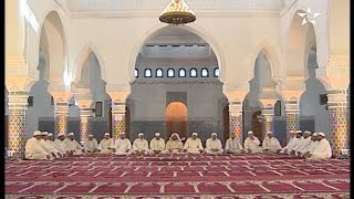 قرآن رواية ورش الحزب 33 مسجد محمد السادس العرائش