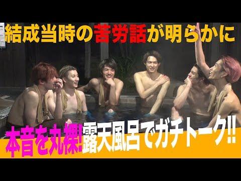 SixTONES【1年ぶりの復活】裸でトーク!秩父ドライブ旅ー5/5