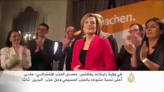 """حزب """"البديل"""" المناهض للهجرة يتقدم بمحليات ألمانيا"""