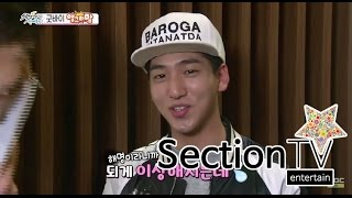 [Section TV] 섹션 TV - 'Angry Mom' End of the drama party! '앵그리 맘' 종방연 현장 공개!  20150510