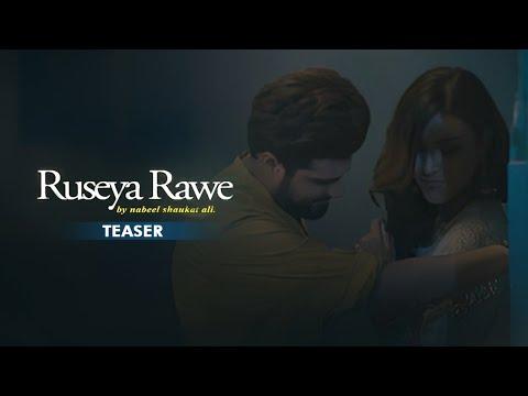 Ruseya Rawe - Nabeel Shaukat Ali | Official Teaser |