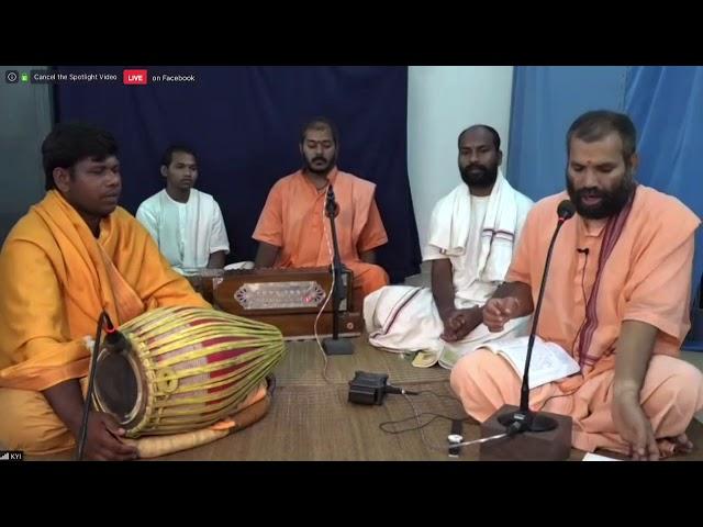 Daily Chanting and Devotional Singing at Hariharananda Gurukulam - April 30, 2020