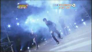 JJ Express - Kanjiru Mama ni You
