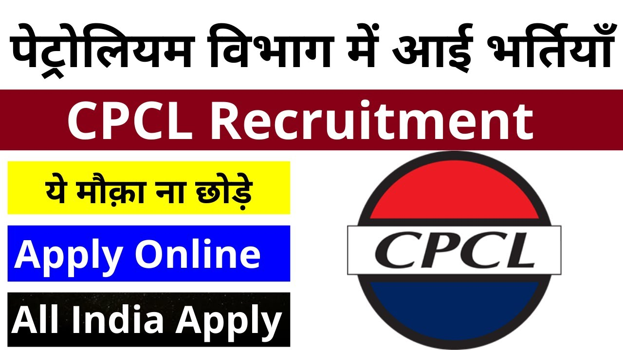 CPCL recruitment 2020 - Apply DEO, Accountant, Storekeeper & Other 143 Post, All India Apply