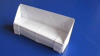 ДИВАНЧИК. Оригами Своими Руками из Бумаги для Начинающих. Видео(В этом видео я научу Вас делать своими руками оригами для детей - ДИВАНЧИК. Эта поделка из бумаги легкая..., 2015-03-14T22:05:02.000Z)