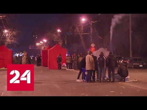Протест в Ереване: оппозиция хочет позвать в правительство менеджеров и управленцев – Россия 24