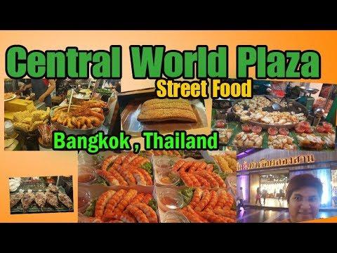 Central World Plaza street food bangkok, thailand