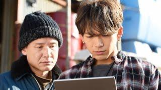 田之上栞(黒島結菜)のパソコン画面に新着動画の知らせが表示される。...