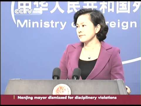 China Japan tension over shrine visits