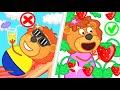 Lion Family 🍒 Garden Warfare | Cartoon for Kids