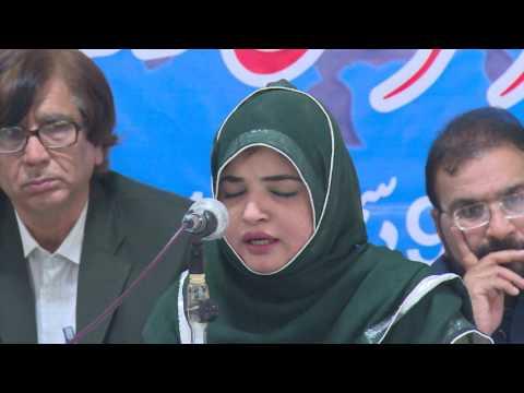 Mehfile Naat and Natiya Mushaira at Lahore Press Club (LPC)