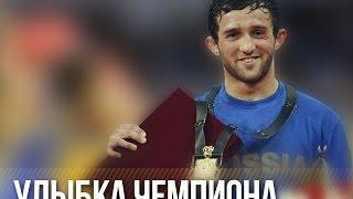 """Улыбка чемпиона"" - памяти Бесика Кудухова..."