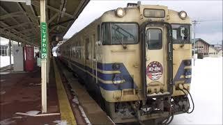 JR五所川原駅 五能線 列車2本まとめ 2020.02.10 JR Gonō Line