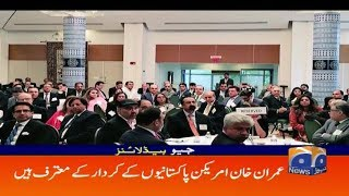 Geo Headlines - 11 PM - 23 September 2018