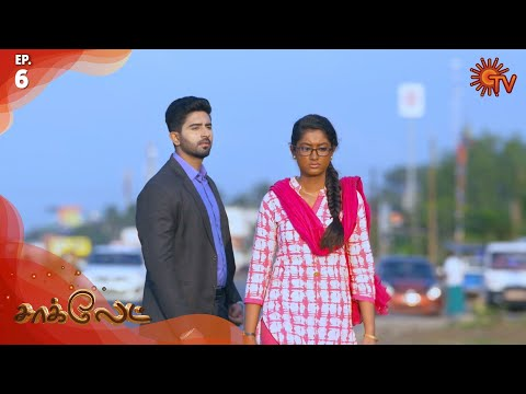 Chocolate - Episode 6 | 21st December 19 | Sun TV Serial | Tamil Serial