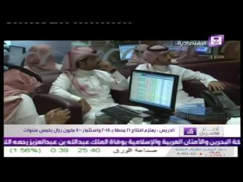 Mr. Fahd Al-Rasheed's  Interview on Saudi Al-Eqtisadiyah Channel