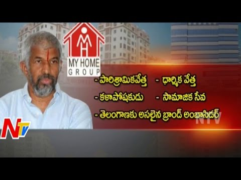 Special Focus On My Home Group Chairman Dr Jupally Rameshwar Rao | Real Life Srimanthudu | Part 1